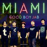 Vol.15 – Good Boy Jab スペシャル