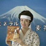 Vol.53 – お茶スペシャル