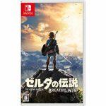 Vol.38 – Nintendo Switch買ったよスペシャル