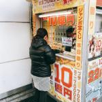 Vol.74 – 2017年をばしえさんと振り返るスペシャル3週目
