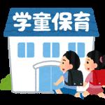 Vol.73 – 2017年をばしえさんと振り返るスペシャル2週目